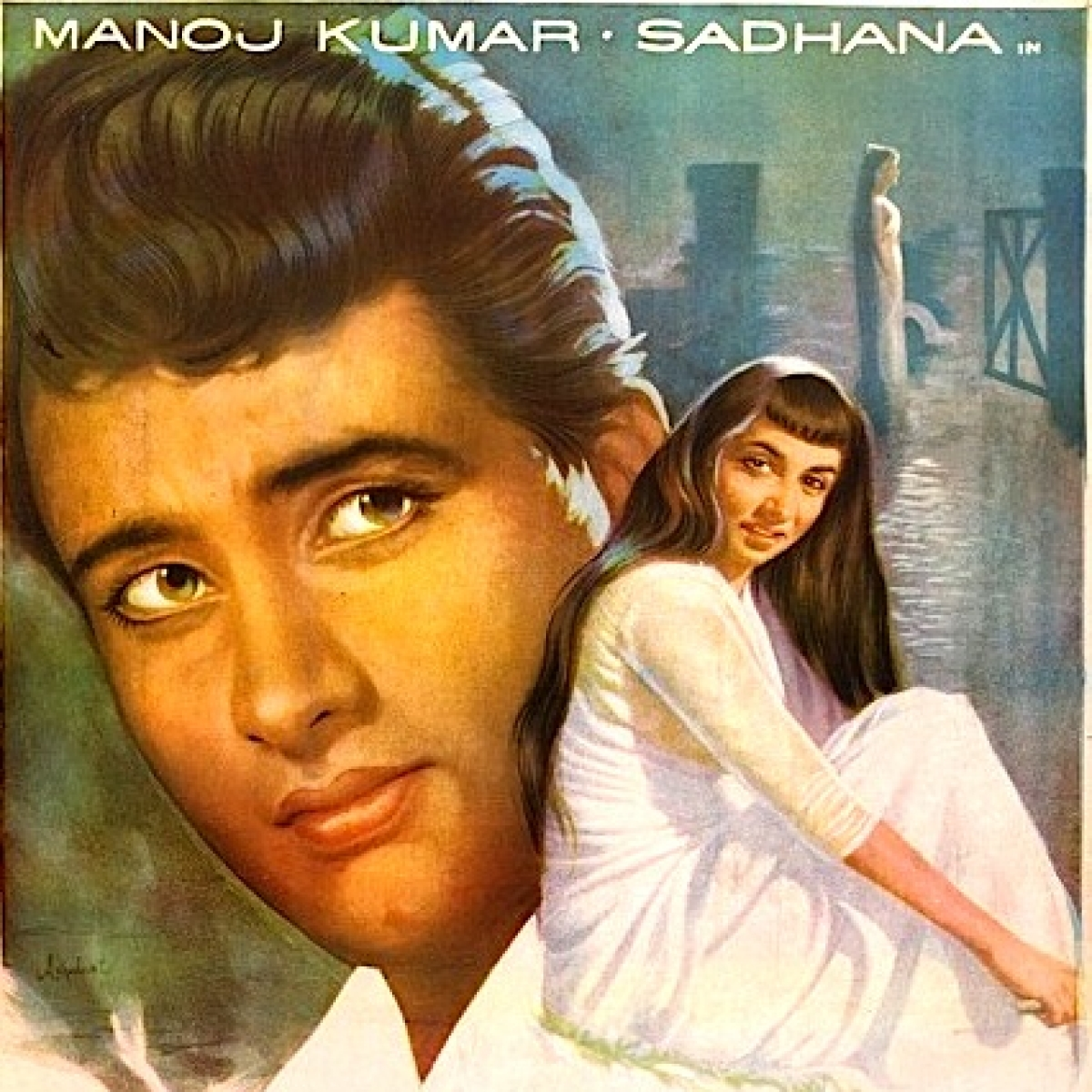 CinemaScope: The undisclosed secret of Manoj Kumar and Sadhana-starrer 'Woh Kaun Thi'