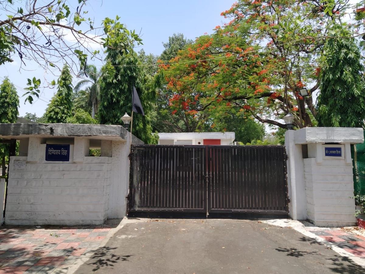 Digvijaya Singh's official residence in Bhopal.