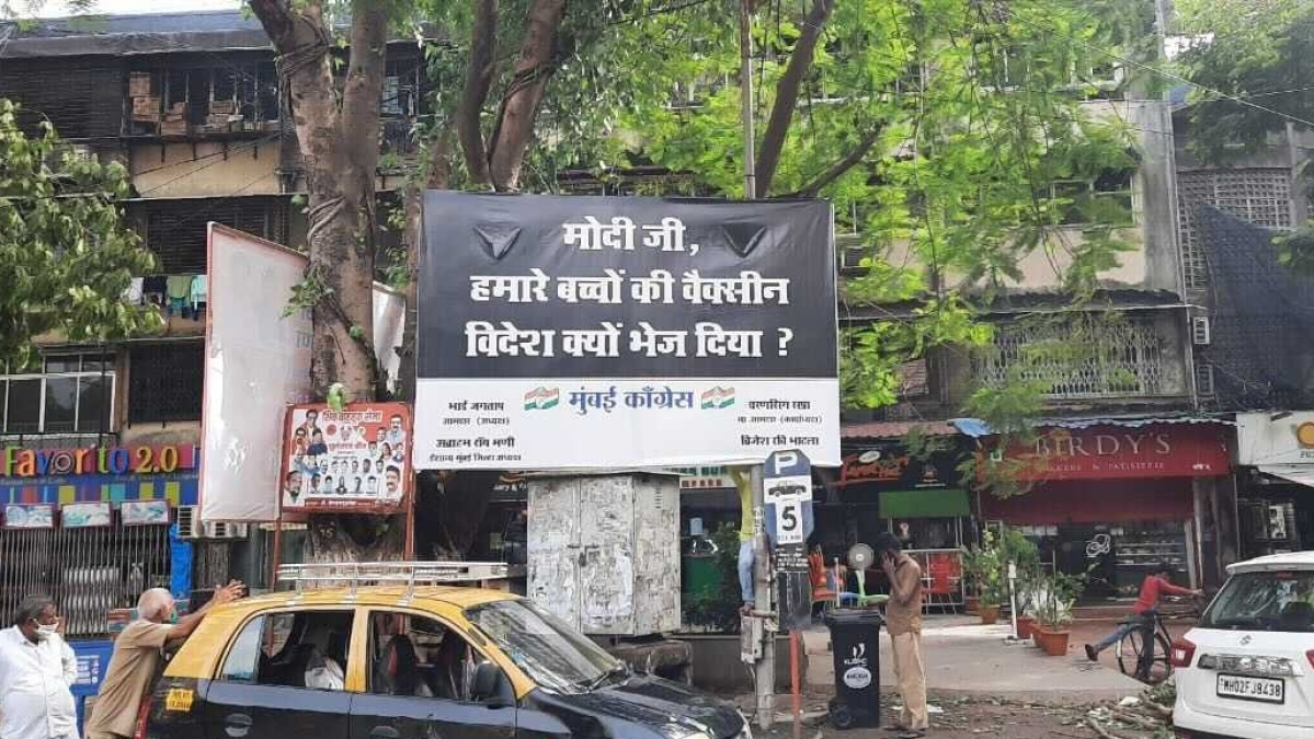 'India is fighting with two viruses - Corona and Congress': BJP hits back after INC puts up COVID-19 vaccine posters criticising PM Modi in Mumbai