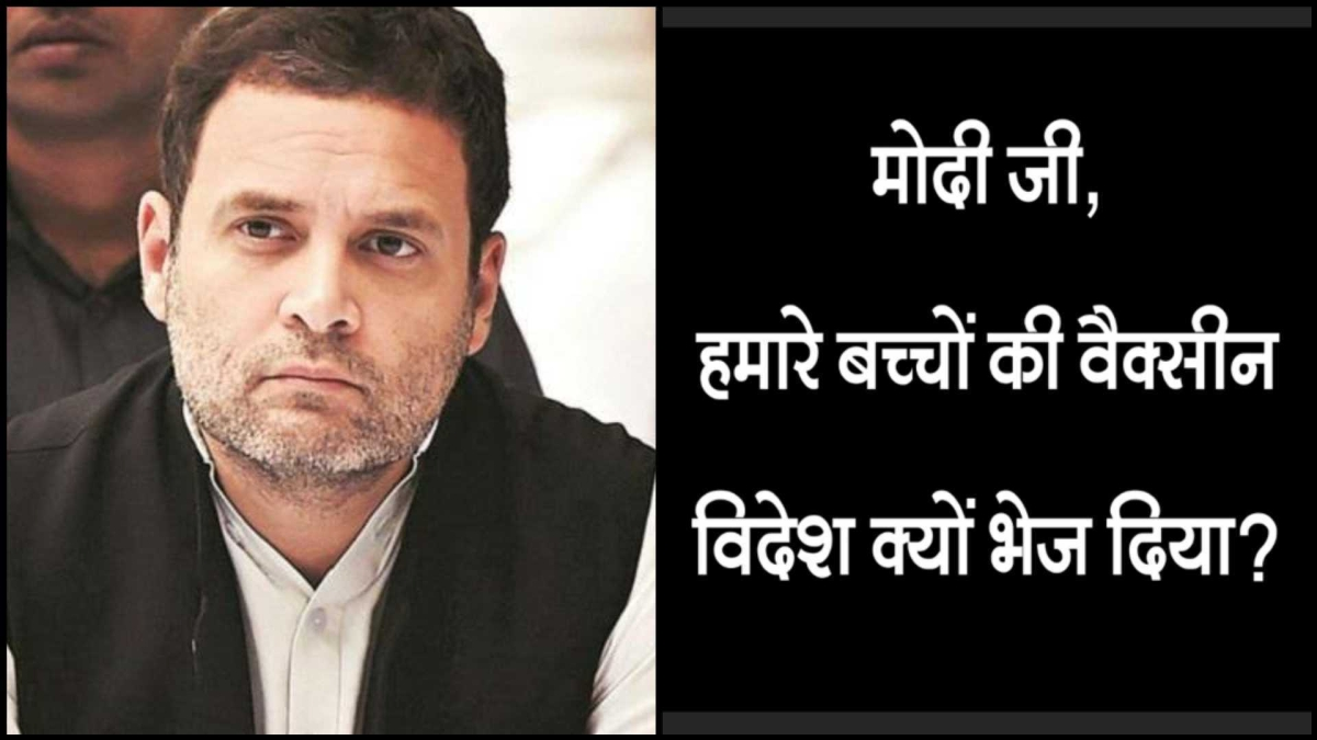 'Arrest me too': Rahul Gandhi tweets poster which led to arrest of 15 in Delhi
