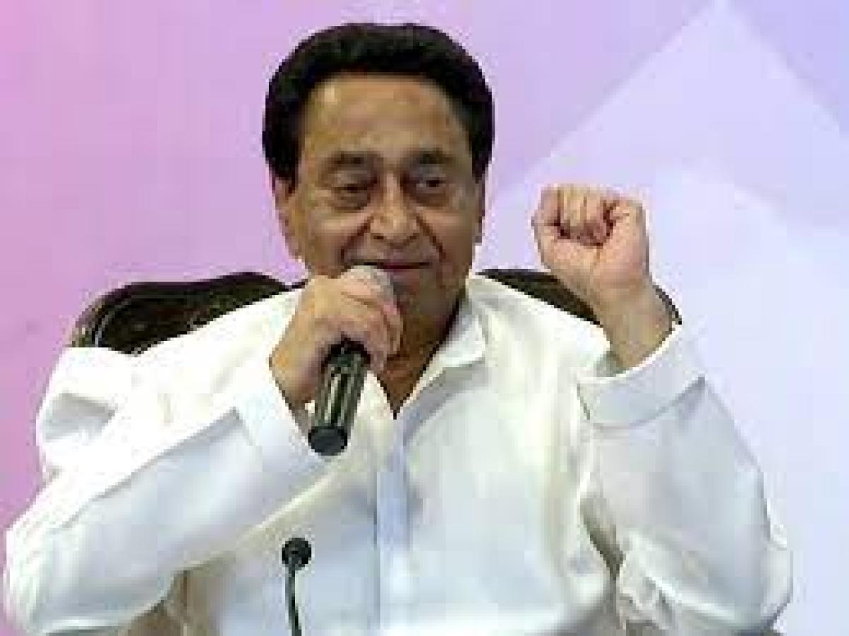 Former Chief Minister Kamal Nath