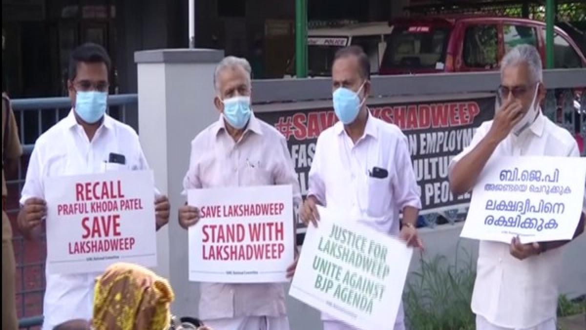 IUML holds protest against regulations made by Lakshadweep Administrator Praful Patel; submits memorandum