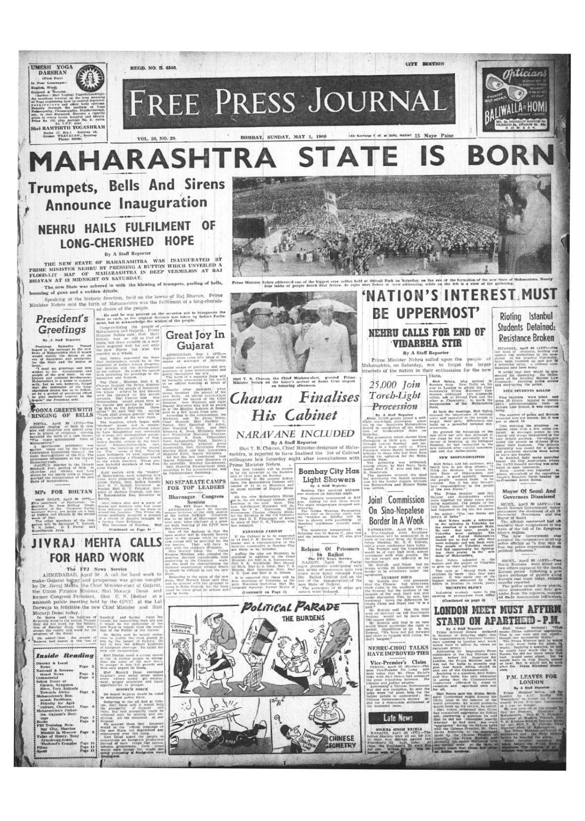 'Maharashtra is born': A look back at how FPJ covered formation of a new state on May 1, 1960