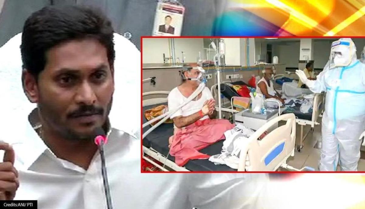 Ex gratia for Tirupati hospital victims