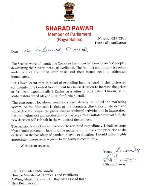 'Shocking, needs immediate review': Sharad Pawar writes to GoI demanding rollback of fertilizer price hike