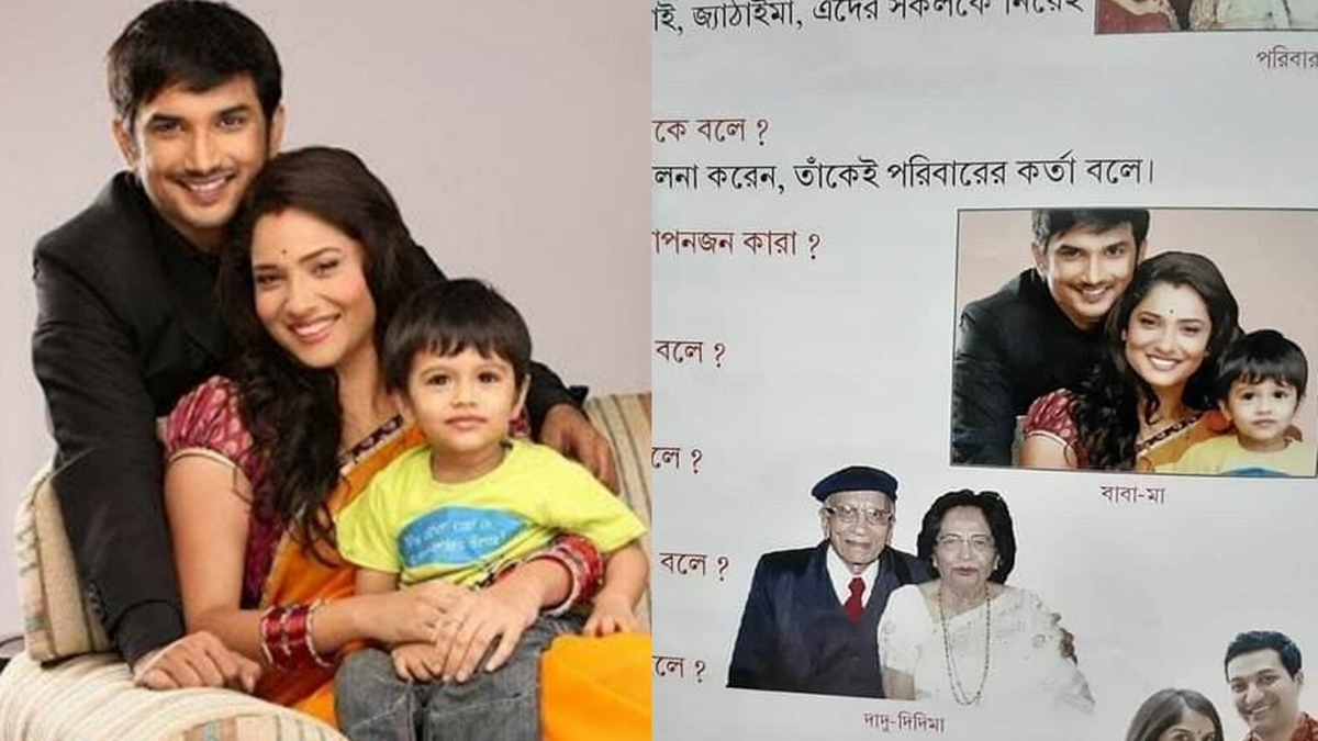 School textbook uses Sushant Singh Rajput, Ankita Lokhande's picture to explain the concept of a 'perfect family'