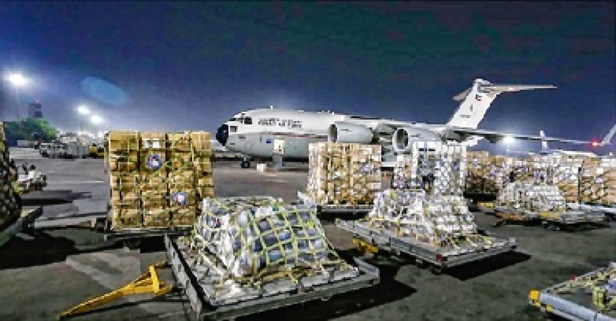 Govt: Foreign aid equitably distributed among states
