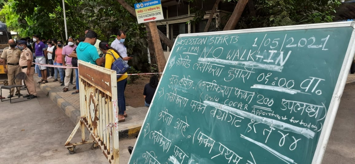 Mumbai: Latest updates - Maharashtra among 10 states that account for 73.71 pc of new COVID-19 cases
