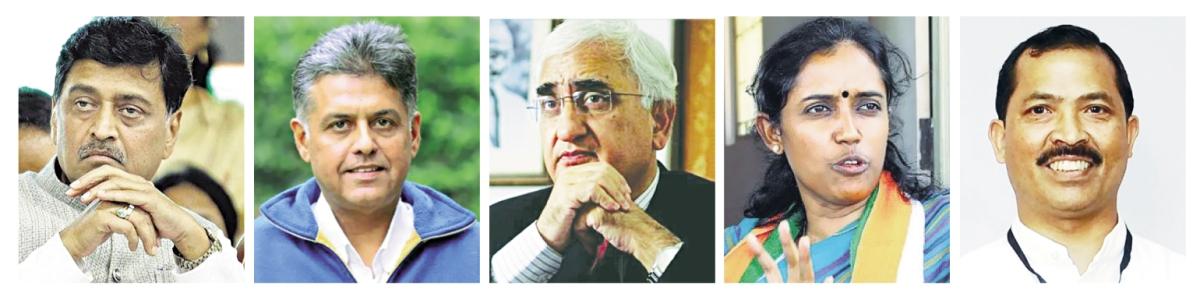 Congress's five-member probe panel (L to R): Ashok Chavan, Manish Tewari, Salman Khurshid, Jothi Mani and Vincent Pala
