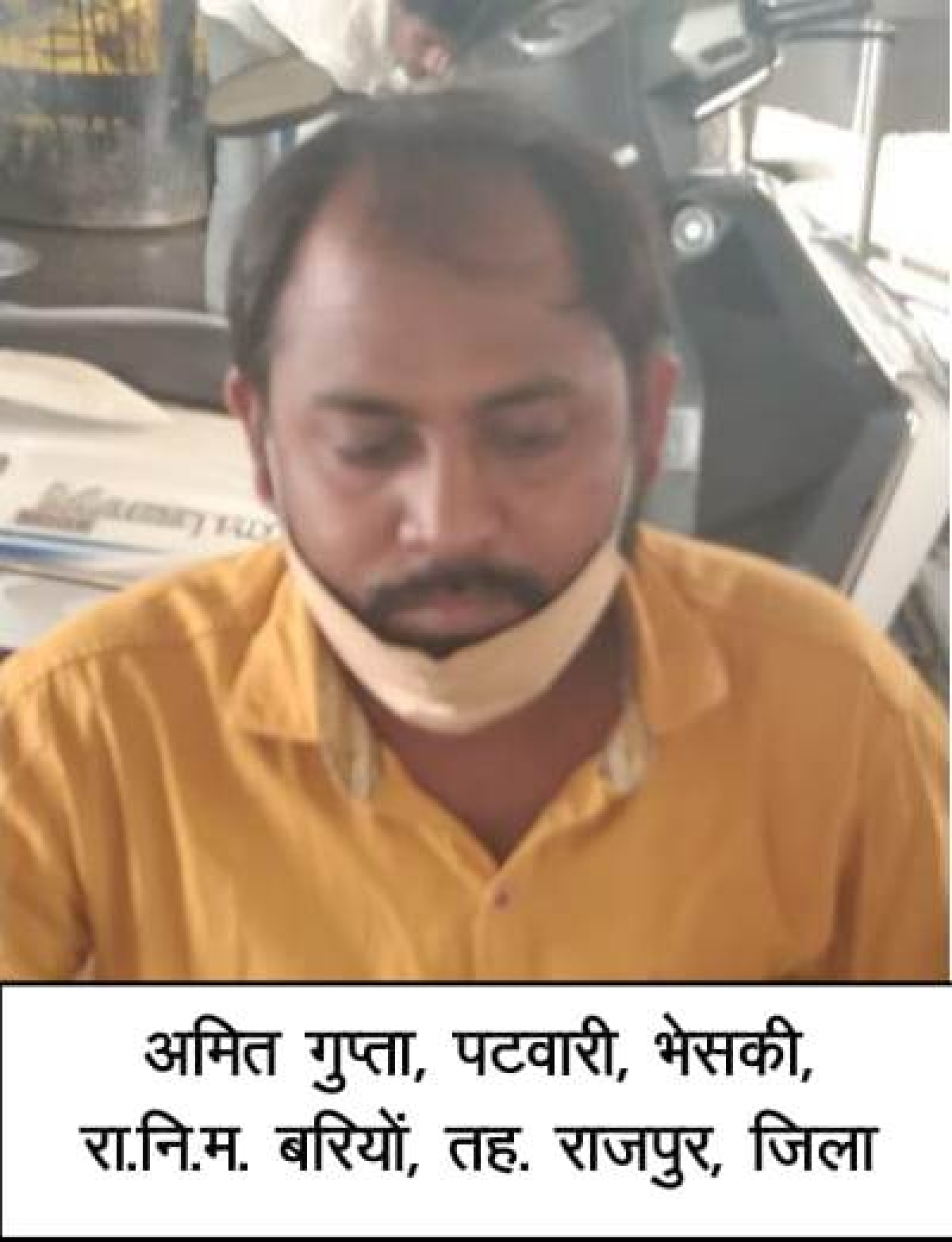 Chhattisgarh: ACB sleuths arrest Janpad CEO, three land and revenue officers in different cases for demanding bribe