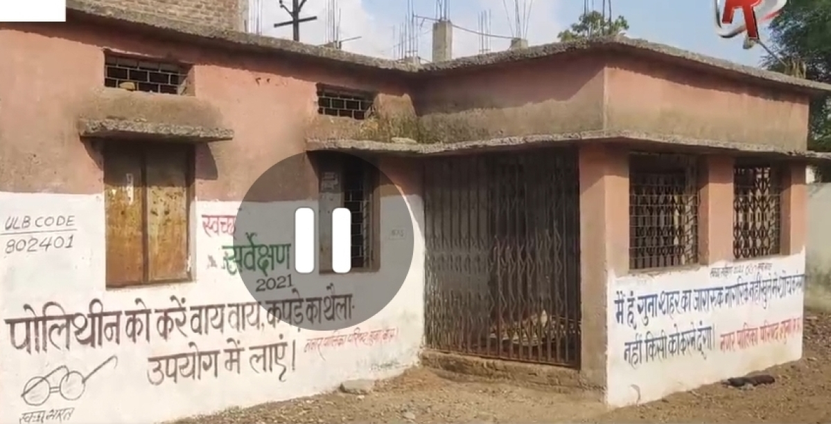 Guna: Building constructed 11 years back but school has yet to start, education department pays no heed