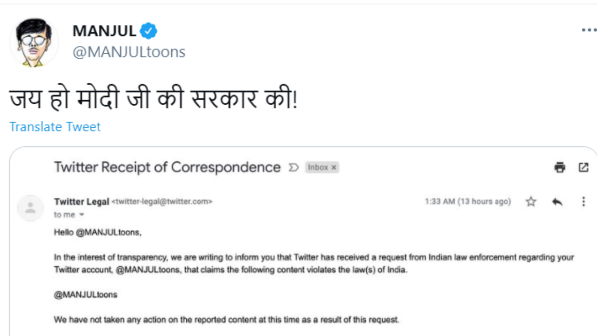 'What a shame that cartoons can scare': Twitterati continue supporting cartoonist Manjul after Indian govt flags his content