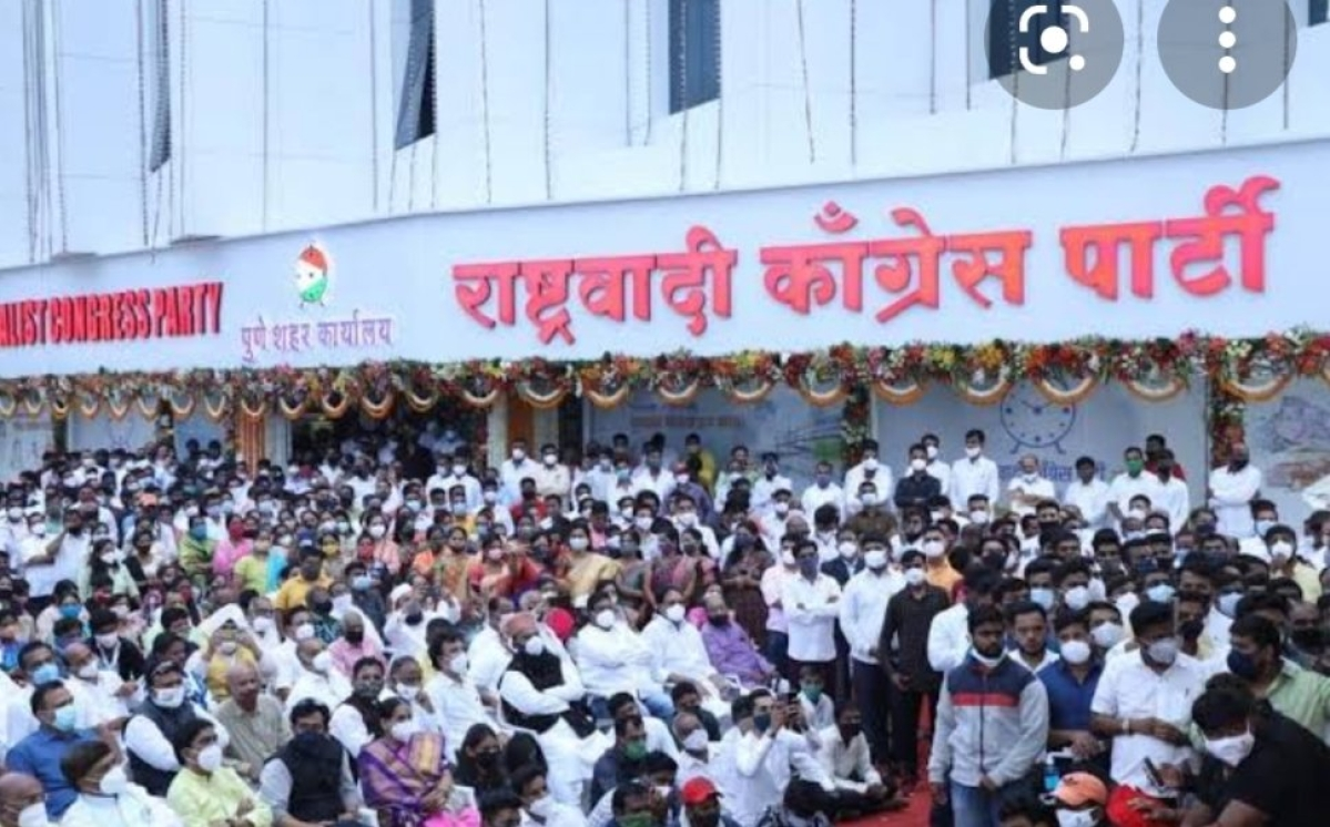 Maharashtra BJP accuses NCP of violating COVID-19 protocol during office inauguration in Pune, seeks action