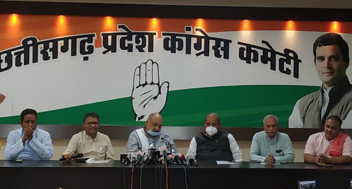 Chhattisgarh: Congress calls Centre's decision to hike MSP for kharif crops as 'foul play'