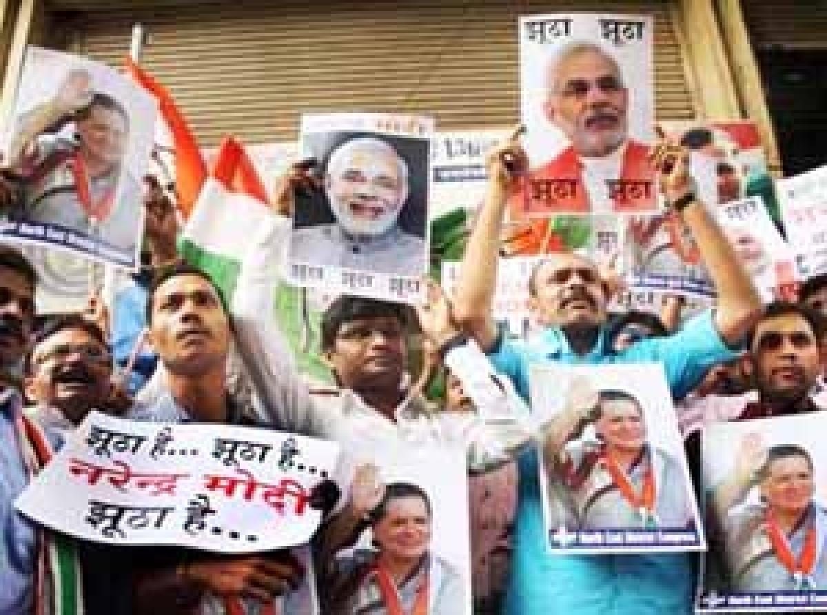 BJP's poll poser – how to net Guj Muslim vote