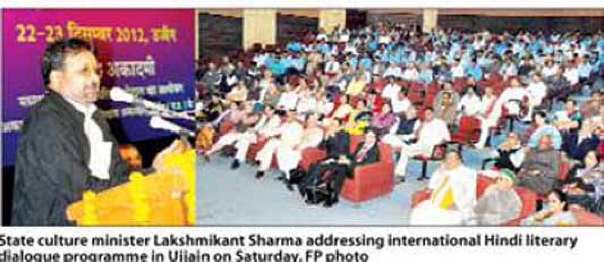 International Hindi literary dialogue prog begins