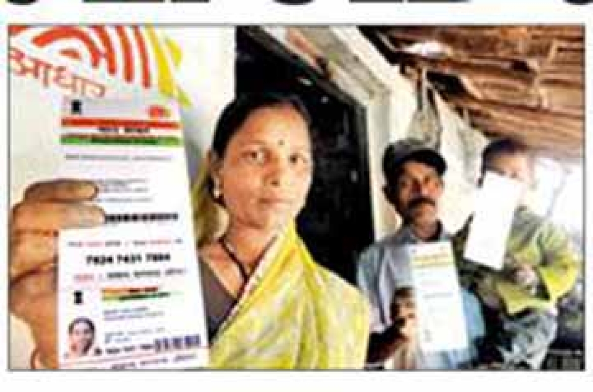 Corrections can be made in UID cards