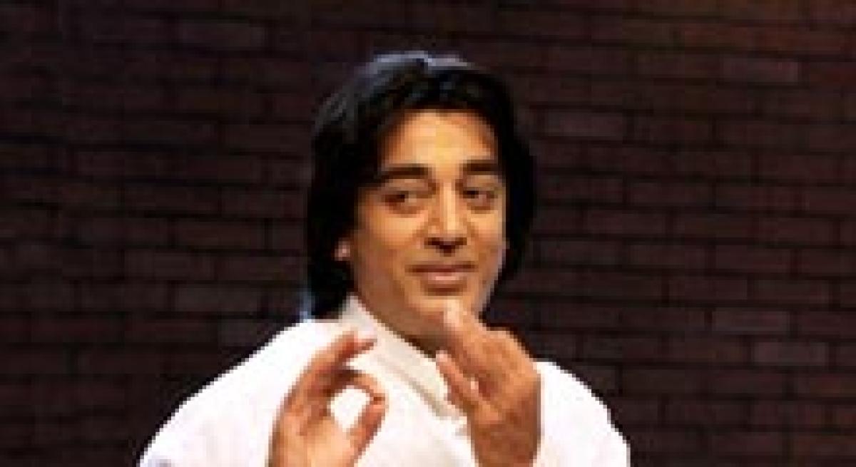 Kamal Haasan's Rs 95crore film