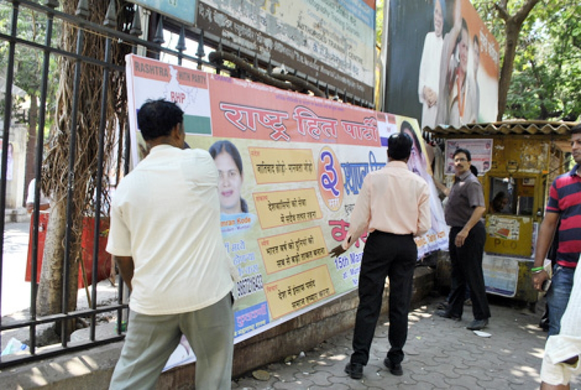 Ensure no illegal hoardings are put up on R-Day: HC tells Maha
