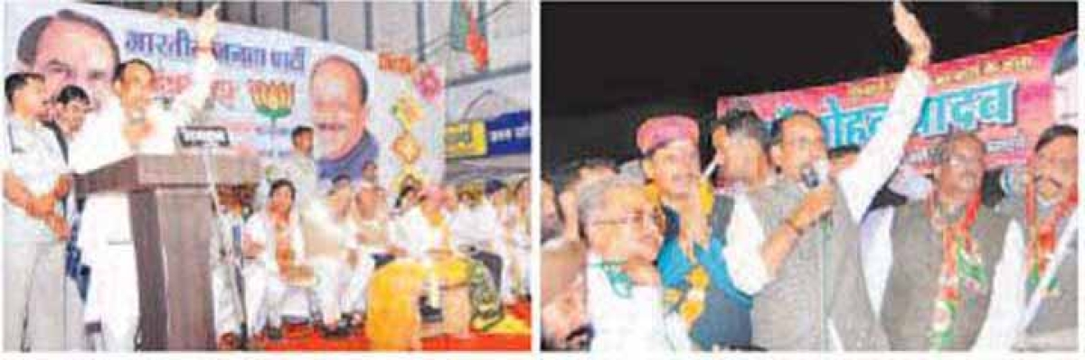 CM's election meetings fail to attract masses