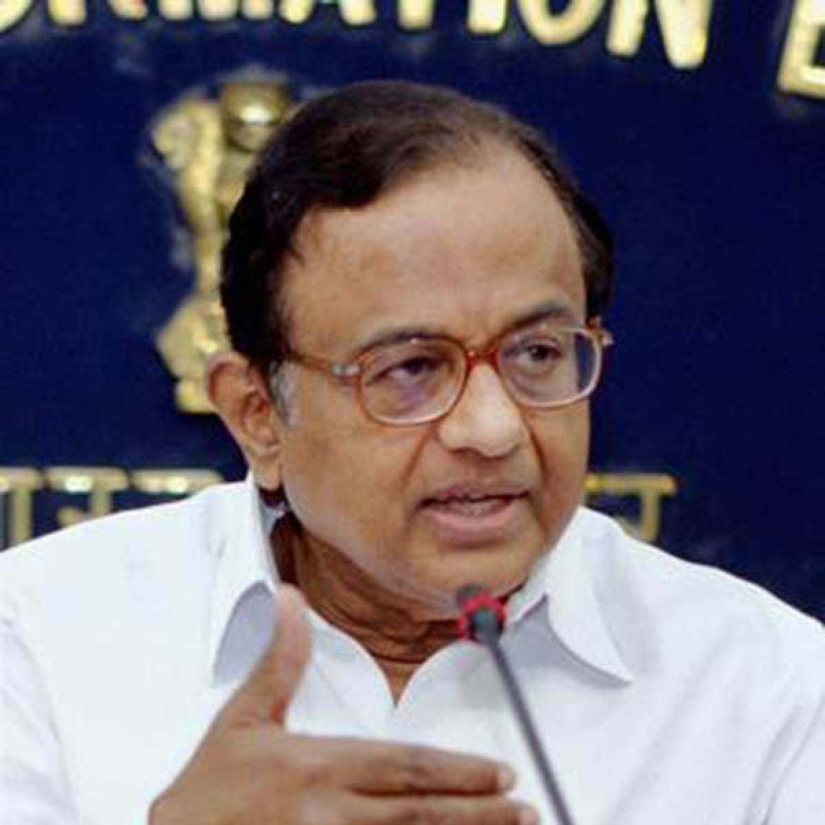 Former Finance Minister Chidambaram's bail plea rejected in INX Media case