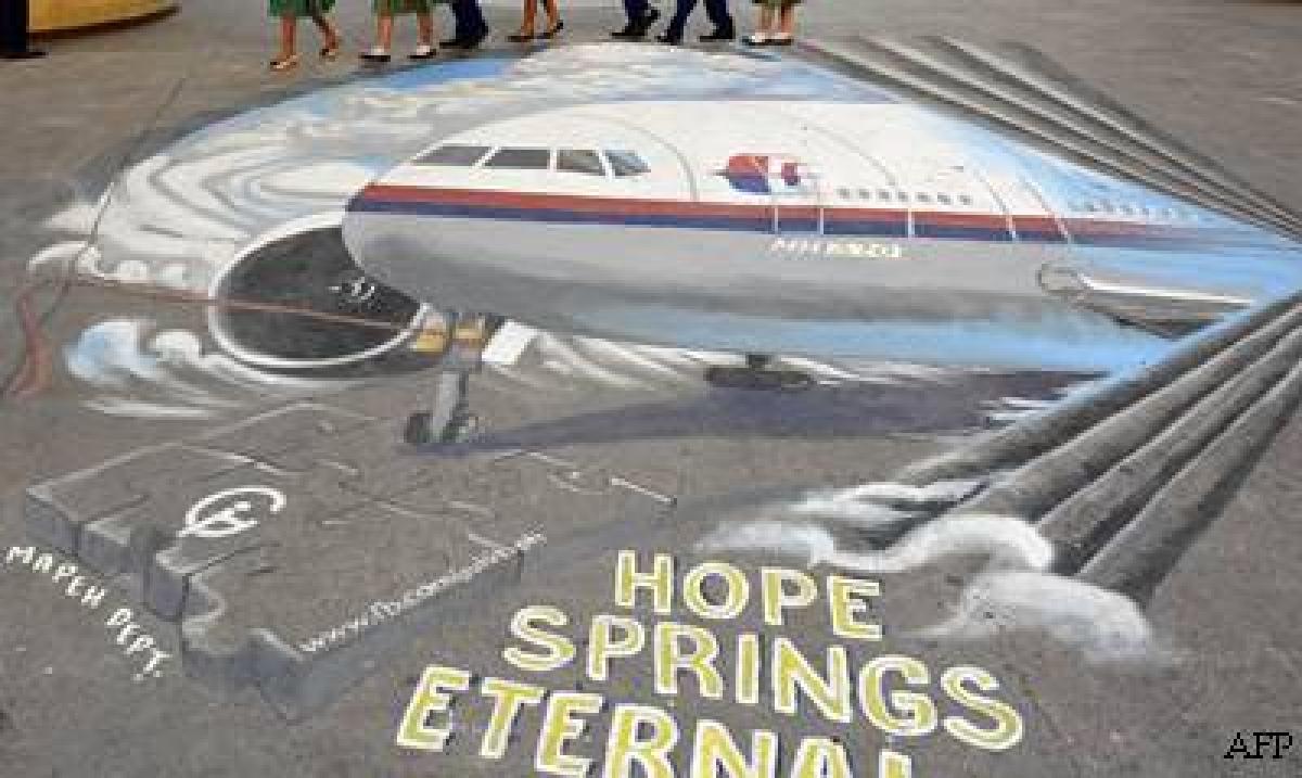 Flight MH370 missing