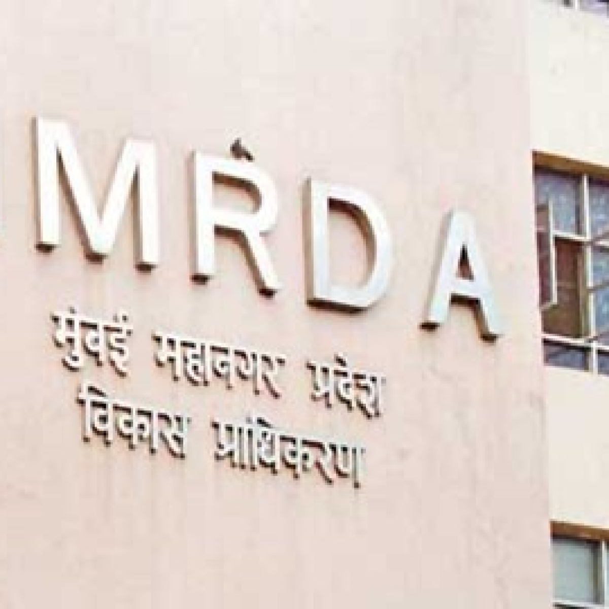 33 applicants per MMRDA vacancy so far and counting; 75,000 likely to apply by October 5 deadline