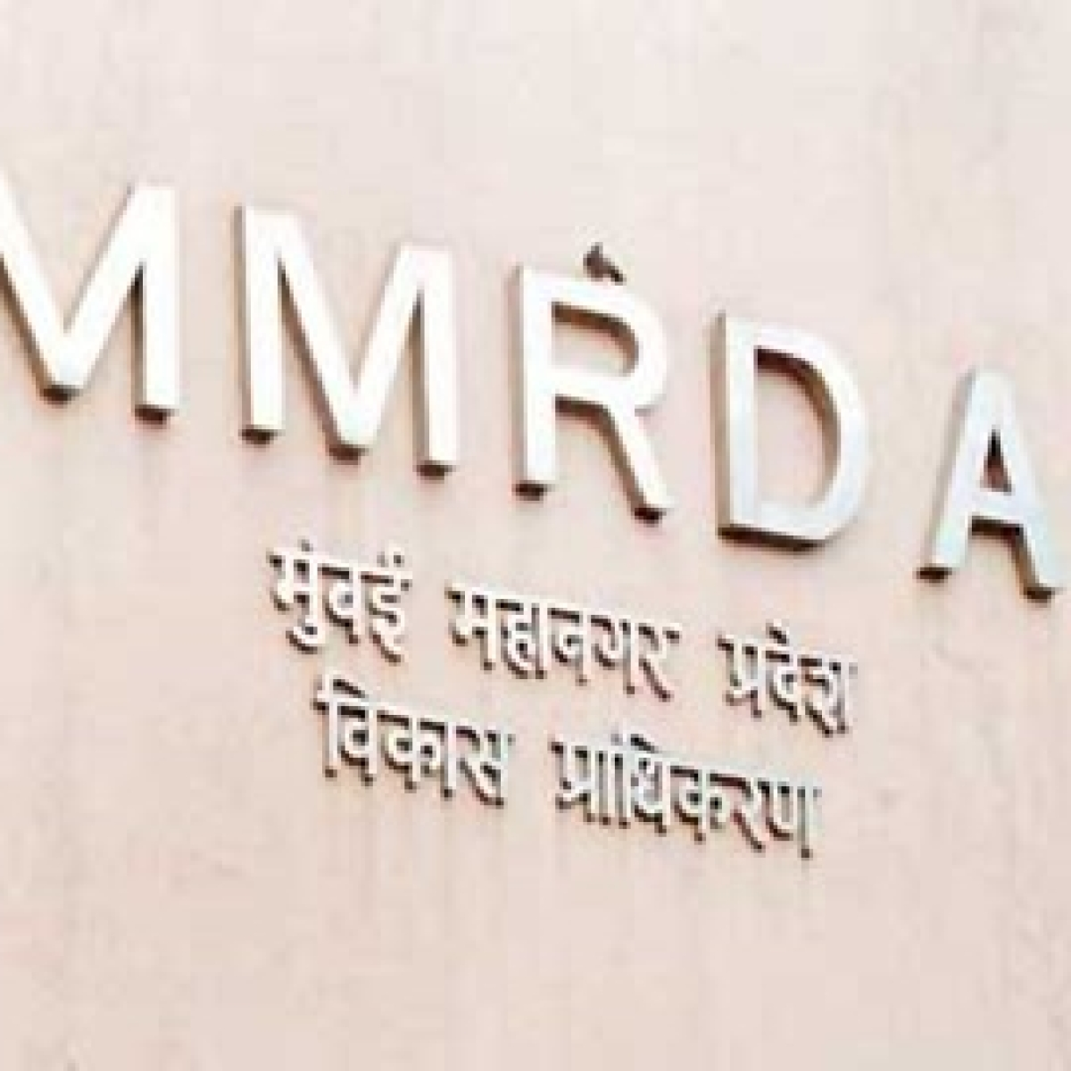 MMRDA ground to double as quarantine centre