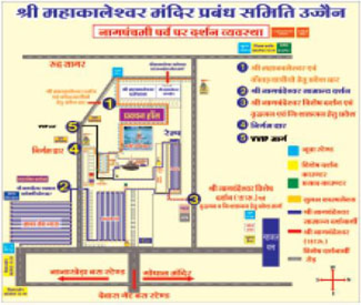 Devotees to be allowed for darshan of ancient Naagchandreshwar idol