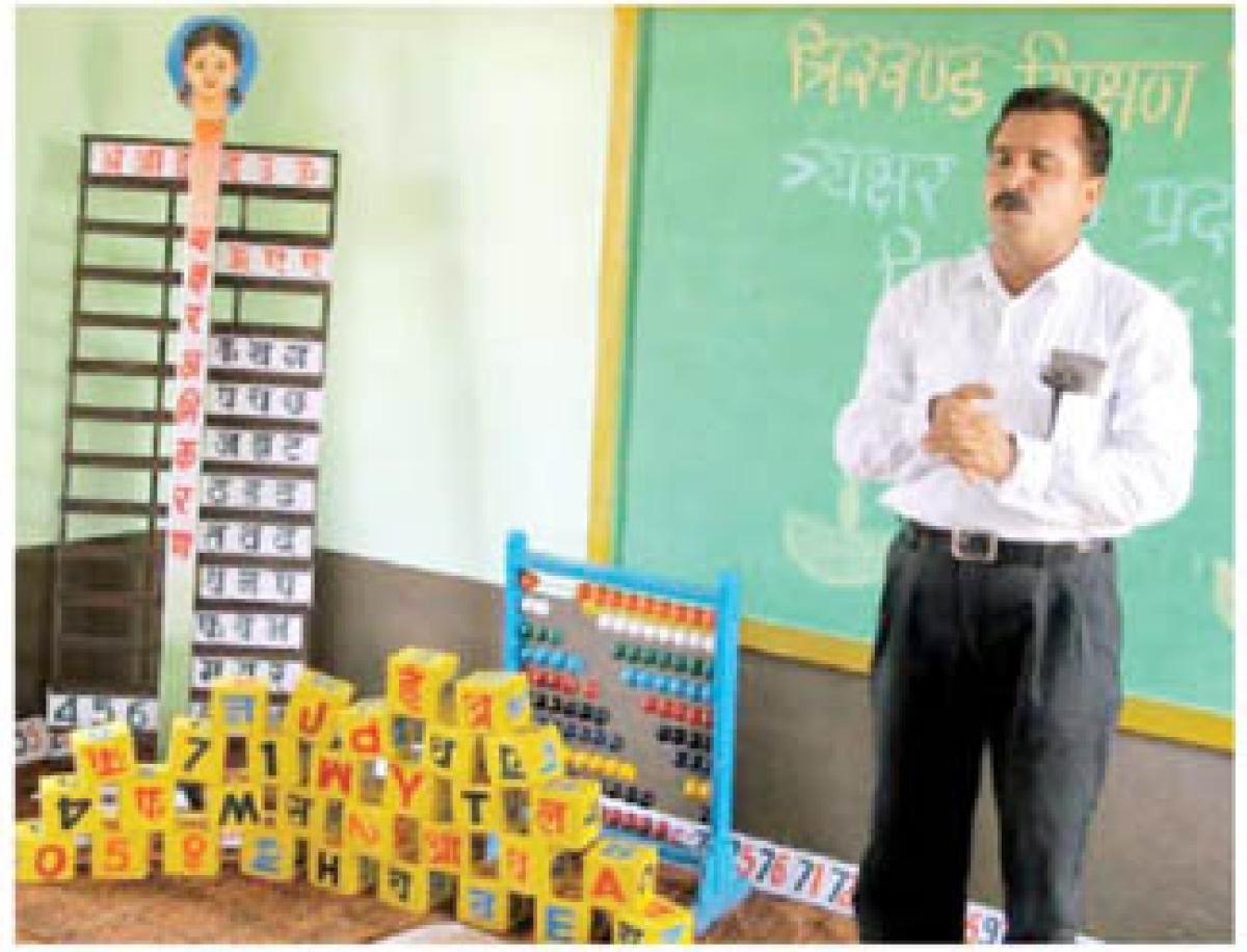 Rural teacher introduces new triangular education technique