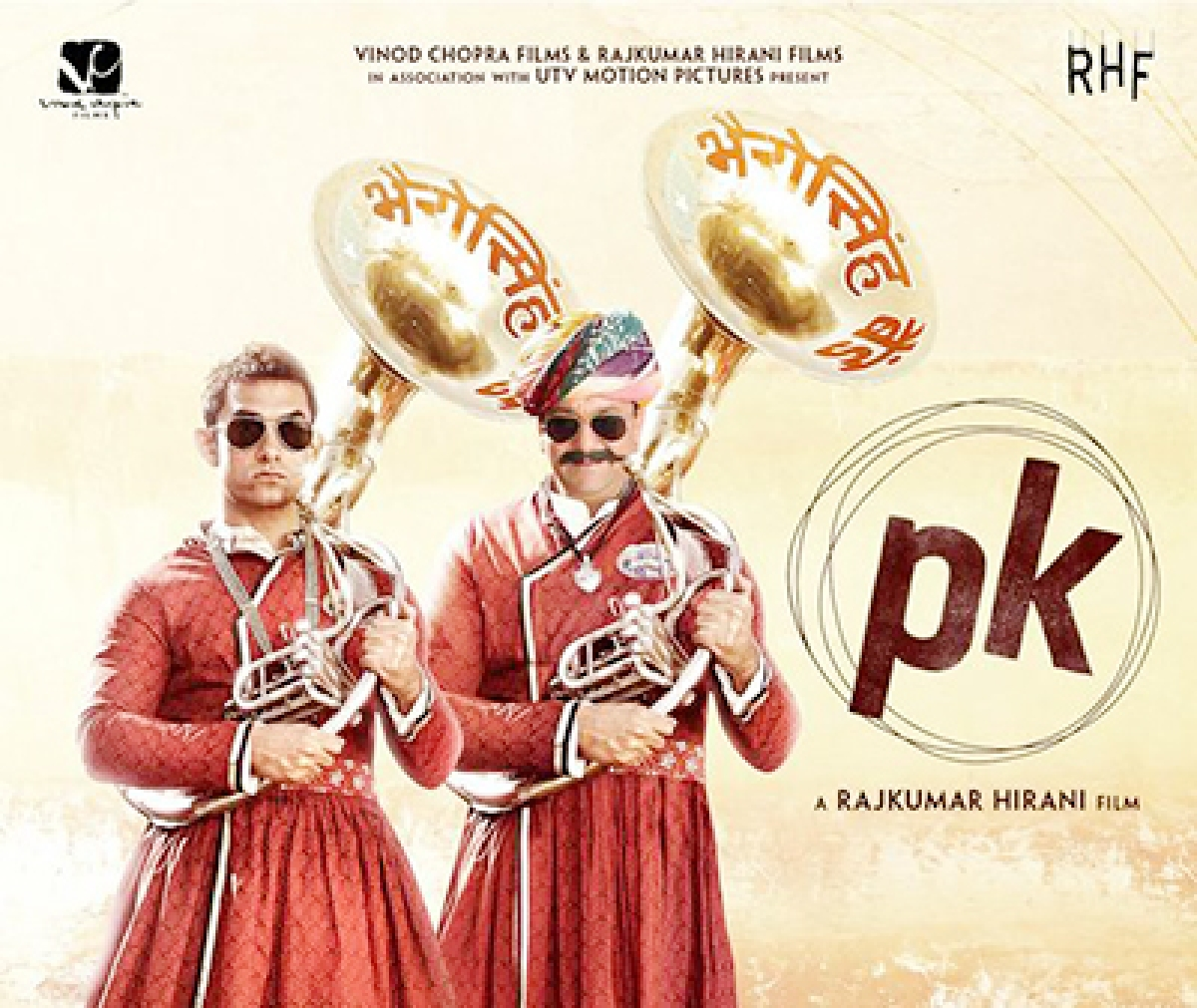 Movie Review – PK: A dumbed-down form of Noblesse Oblige!
