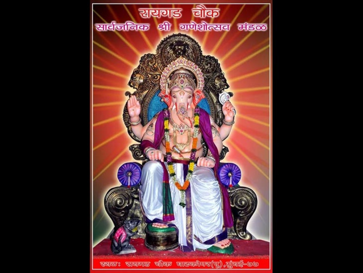 Ganesh Utsav 2014