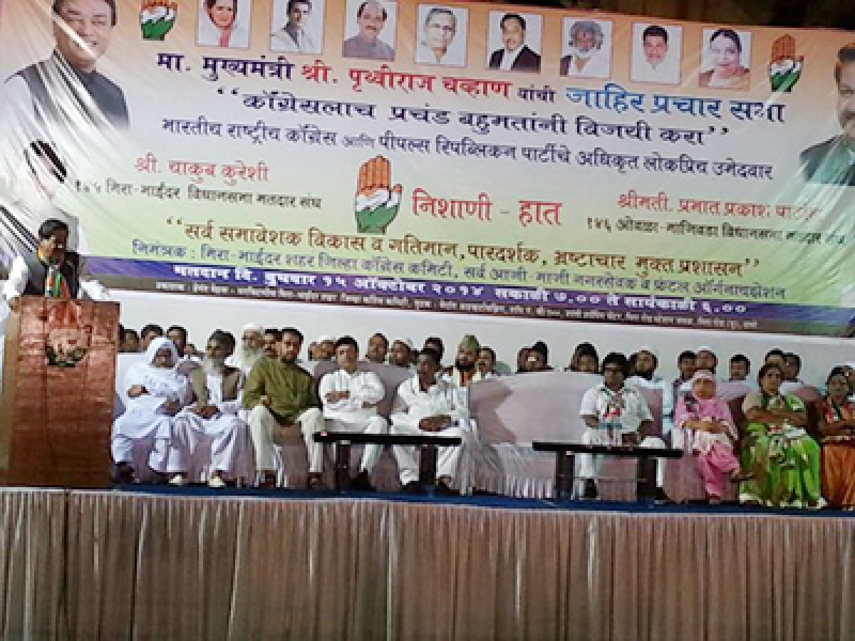 Divisive forces need to be defeated: Chavan