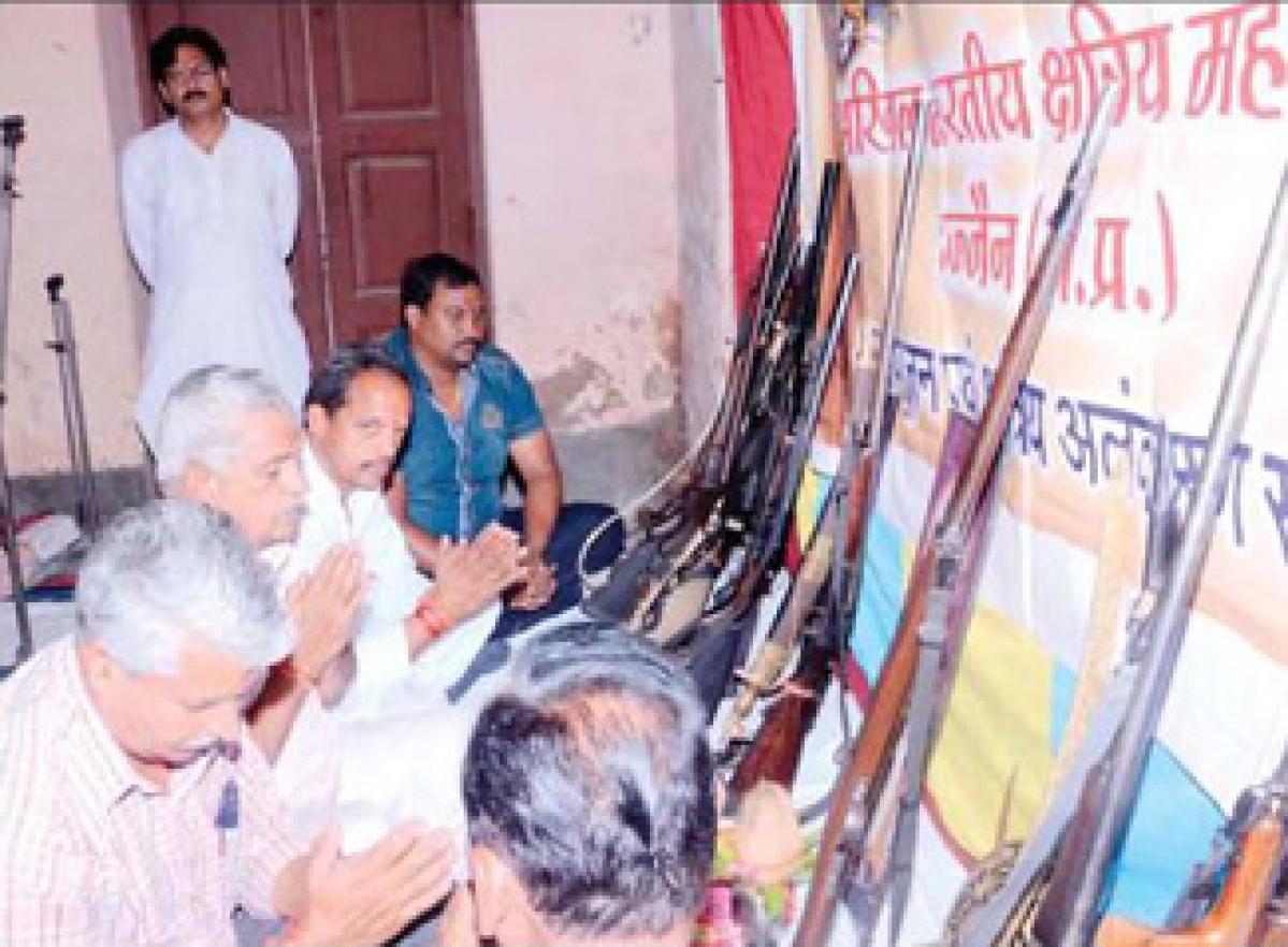 Rajput community performs Shastra puja