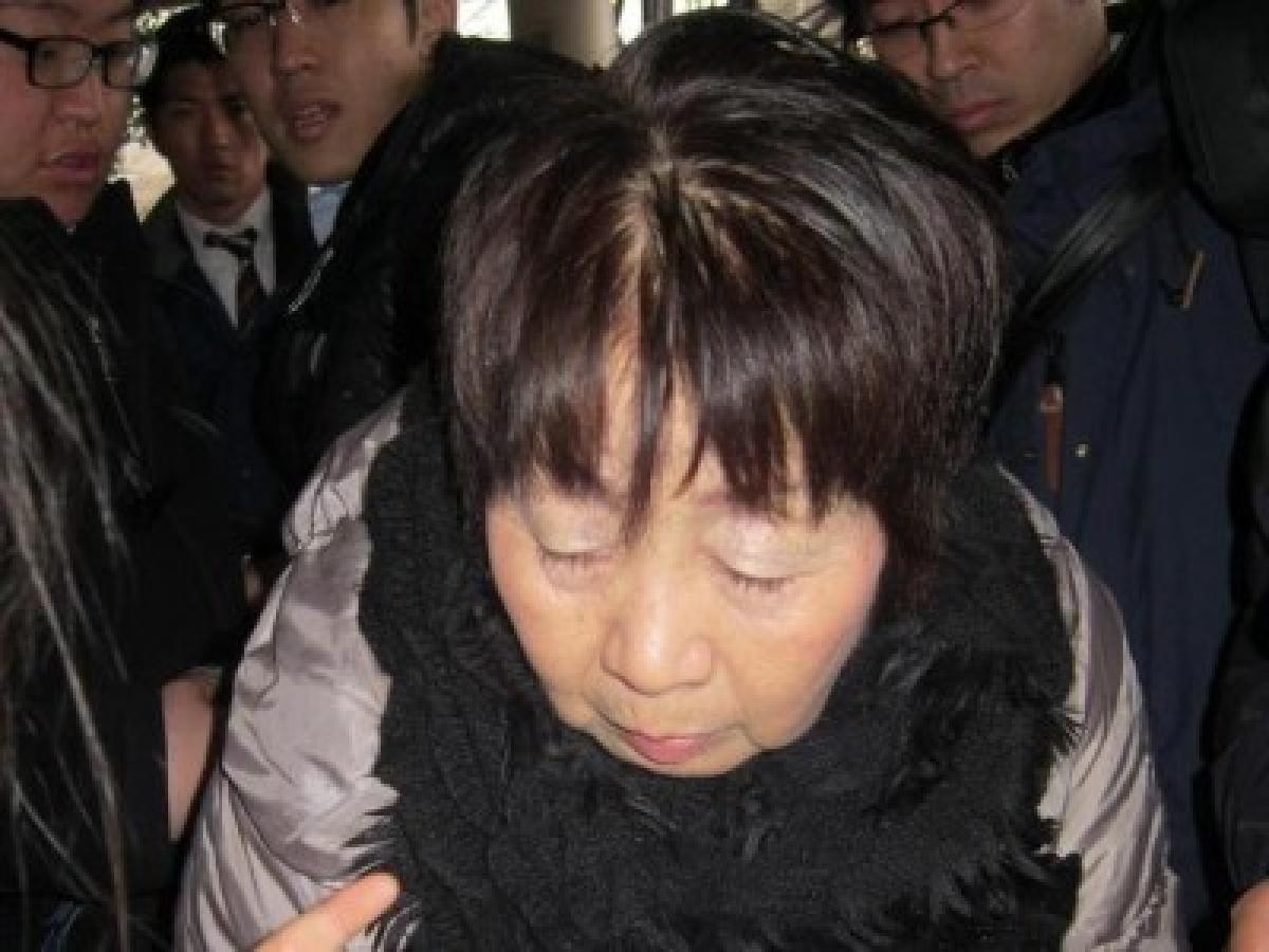 'Black widow' with seven dead partners arrested in Japan