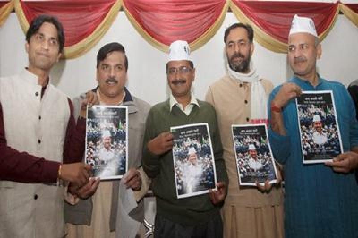 AAP releases manifesto, promises full statehood for Delhi