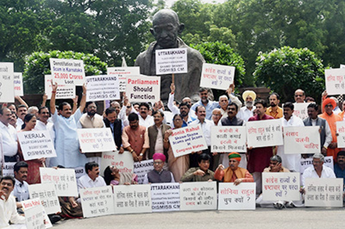BreakingTradition: Govt Stages Protest, No Business In 1st Week