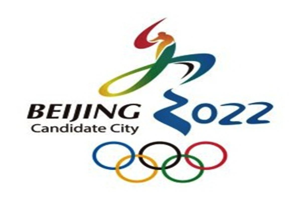Almaty narrows gap on Beijing in 2022 Olympics race