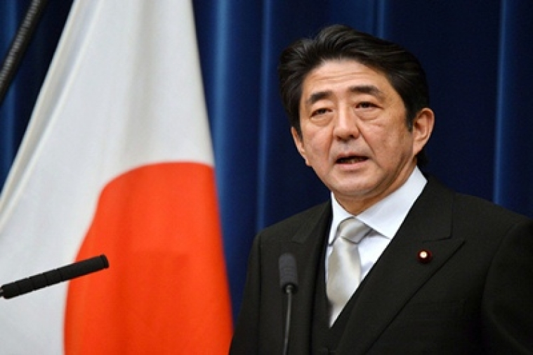 Japan to increase aid for new climate framework