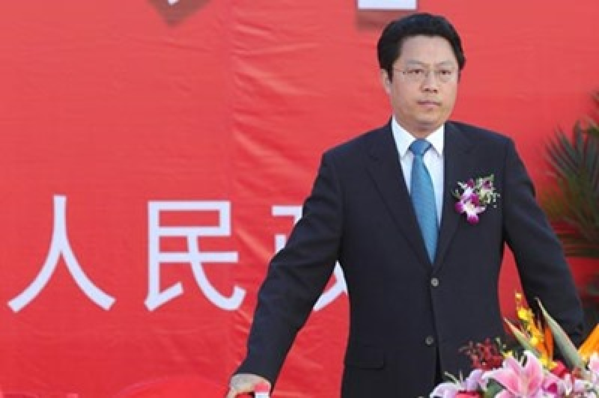 Former Chinese official expelled from CPC