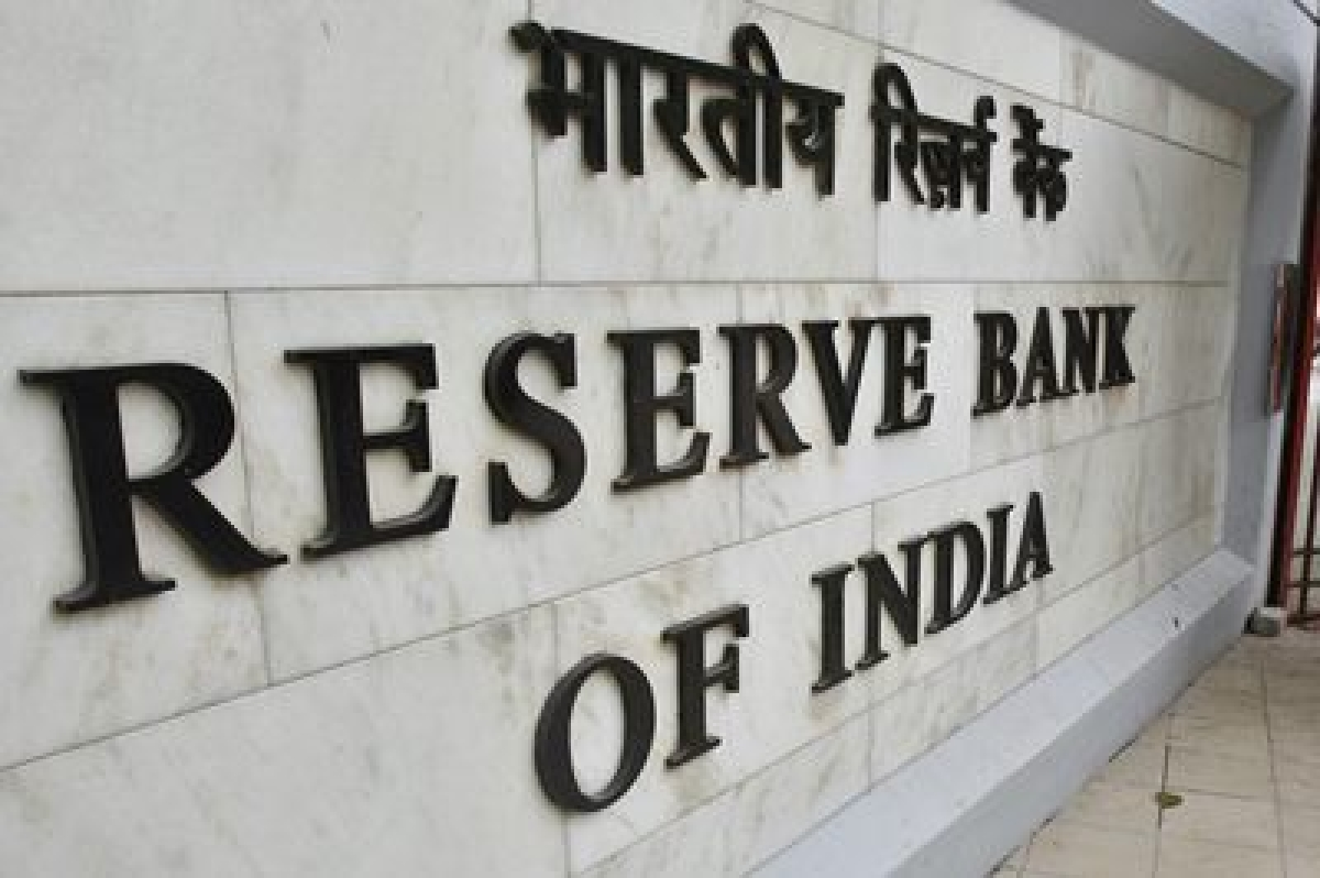 RBI sets rupee reference rate at 66.4243 against dollar