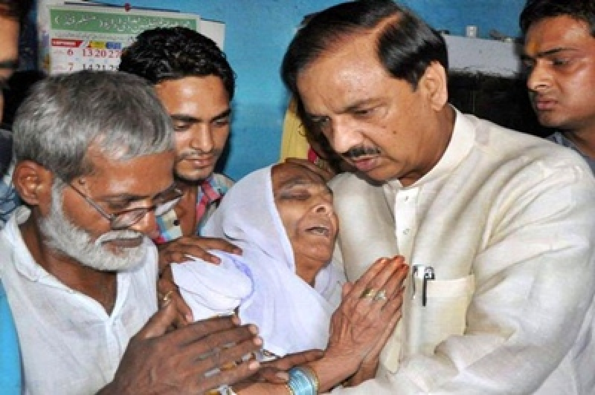 CPI accuses Mahesh Sharma of making provocative comments on Dadri lynching incident