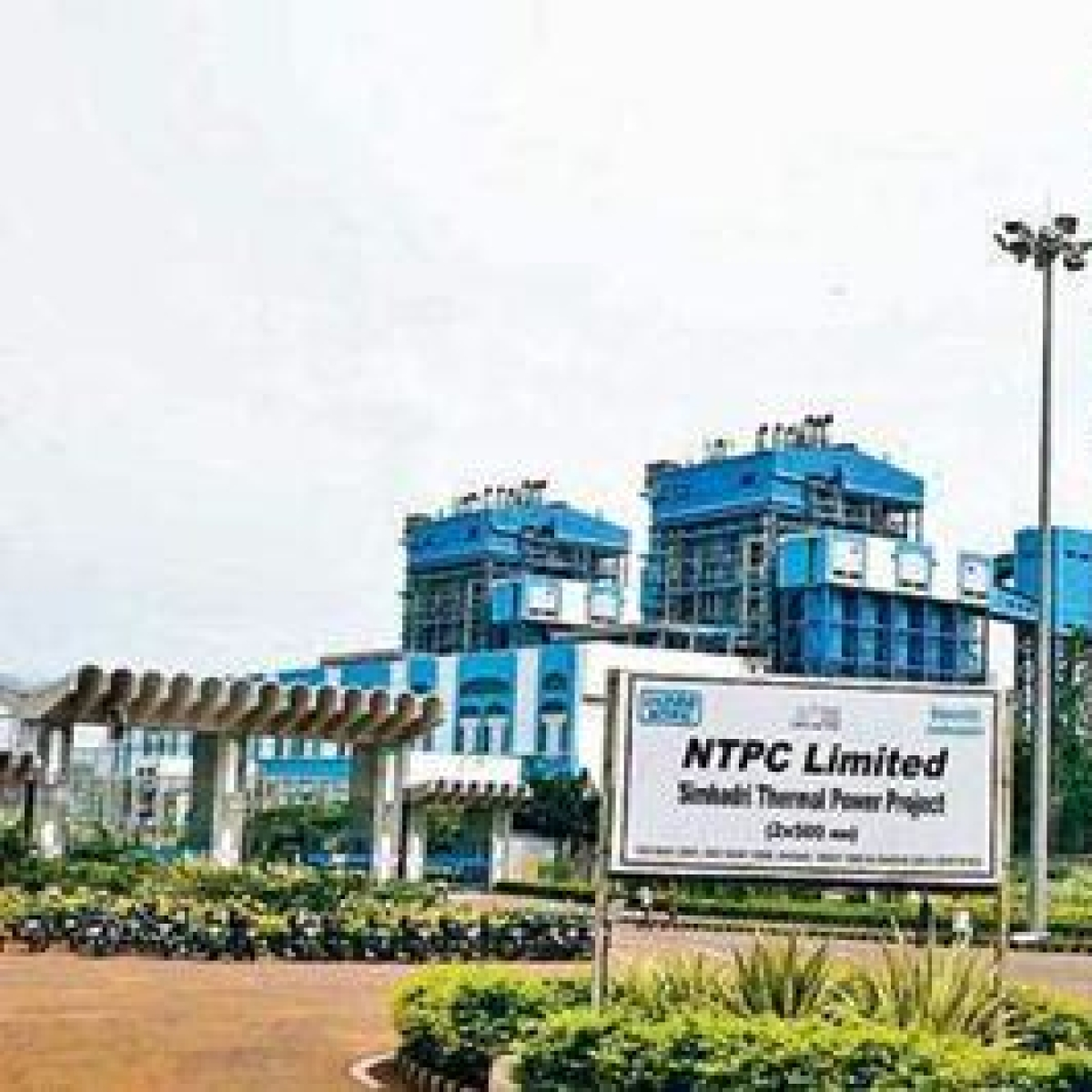 NTPC may not conclude THDCIL, NEEPCO acquisition deal this fiscal