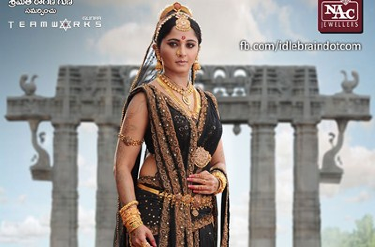 Rudhramadevi' Tamil version to release on October 16