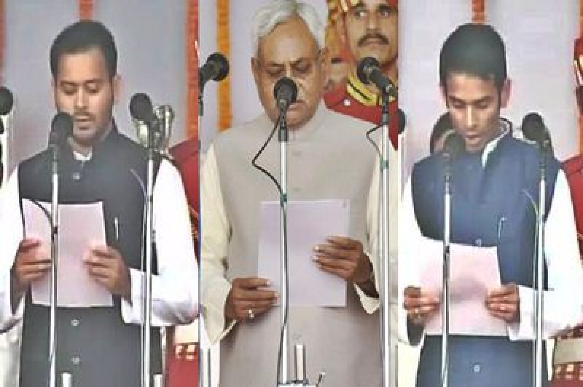 Bihar assembly begins with oath-taking