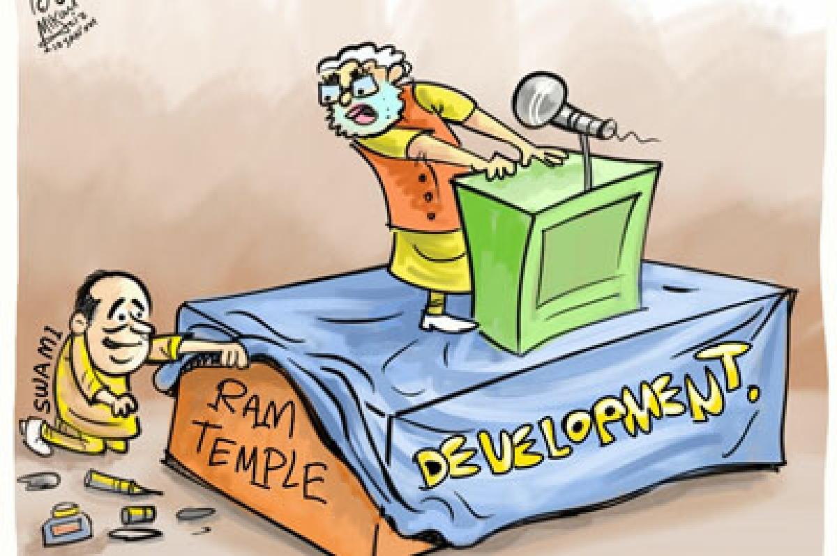 Indira Gandhi rule worse than that of British?