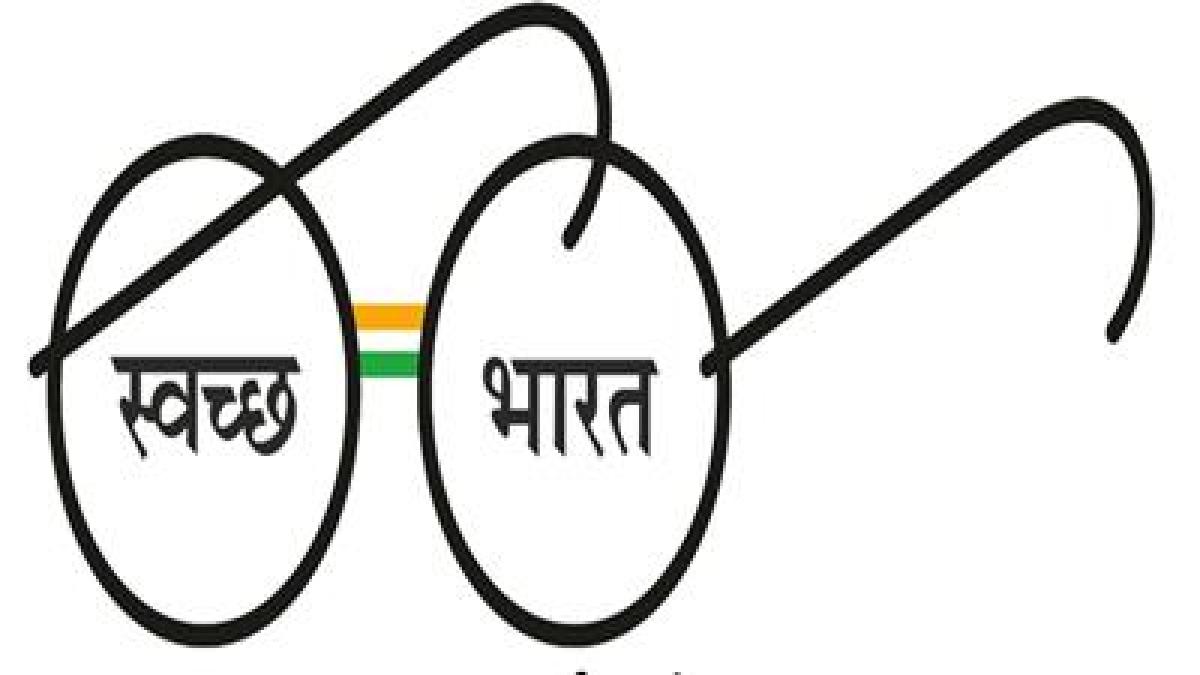 Swachh Bharat Abhiyan has failed to reach MU's Thane Sub Campus