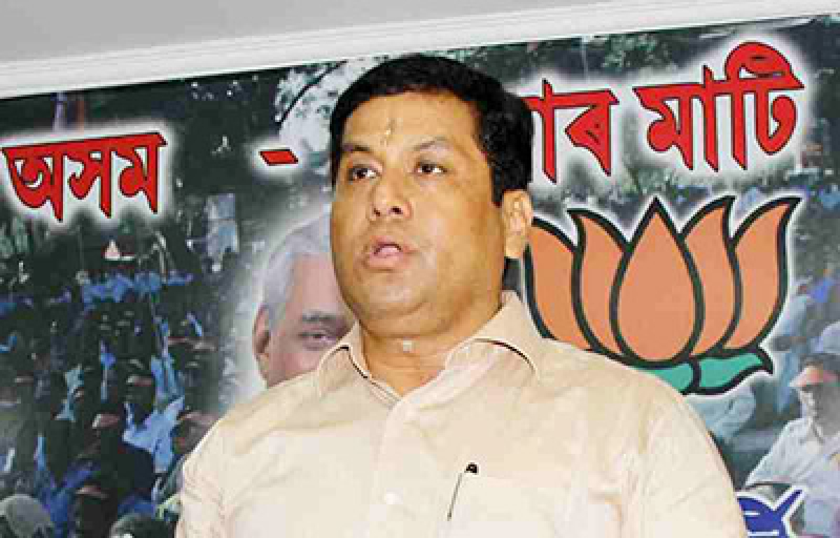 BJP may have the last laugh in Assam