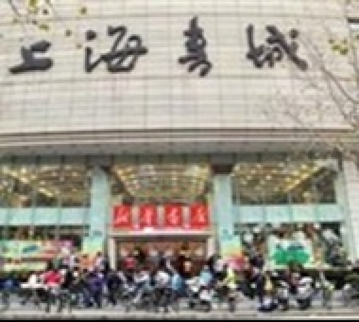 Giant postcard in China sets world record