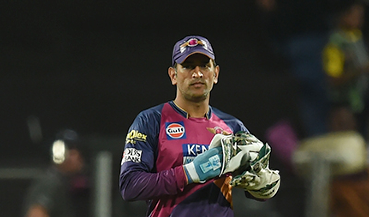 12 Years Of Captain Cool: Netizens remember Dhoni's leadership debut